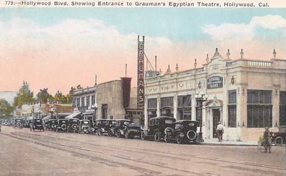 1920s Egyptian Theater